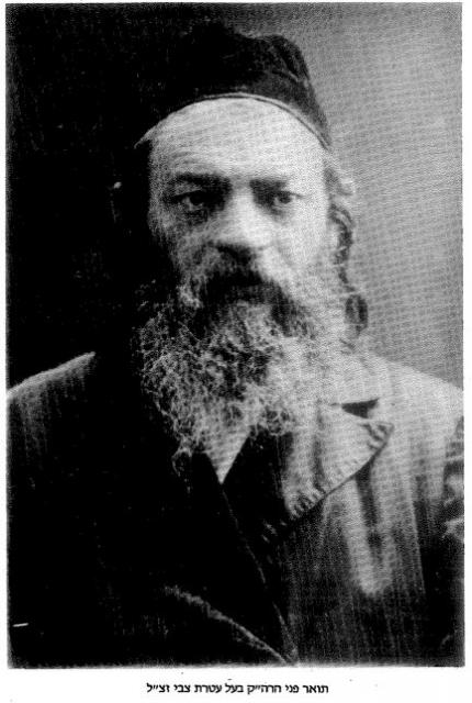 Rabbi Tzvi Hersh Morgenstern